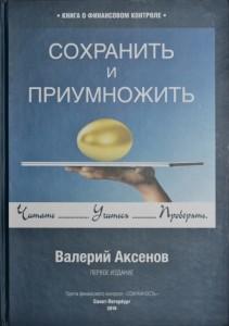 book (451x640)